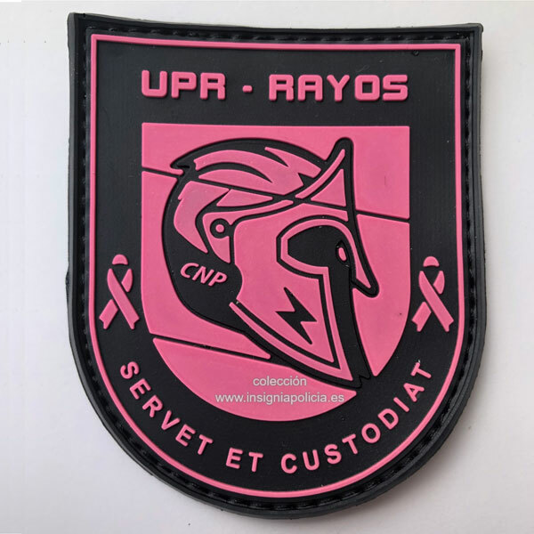 Parche UPR - Rayos #PinkPatchProject